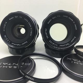 PENTAX - Super-Takumar 55mmと35mmのセットです(・∀・)