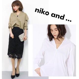 ニコアンド(niko and...)のniko and ... 襟ワイヤー入りシャツ 白  3 ¥4320 綿 (シャツ/ブラウス(長袖/七分))