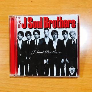 サンダイメジェイソウルブラザーズ(三代目 J Soul Brothers)の待望の1stアルバム!   三代目 J Soul Brothers(ミュージック)