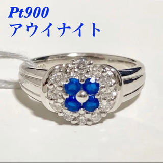 超希少!  本物 Pt900 天然 アウイナイト ダイヤモンド リング 送料無料(リング(指輪))