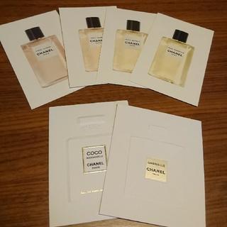 シャネル(CHANEL)のシャネル レゾードゥシャネルパリ 香水 ムエット 4種類(その他)