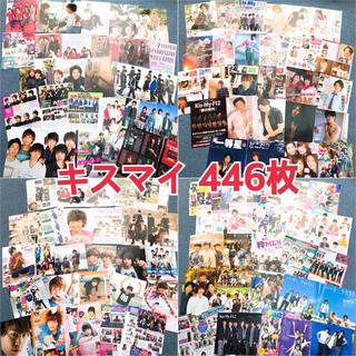 キスマイフットツー(Kis-My-Ft2)の切り抜き キスマイ 446枚(アート/エンタメ/ホビー)