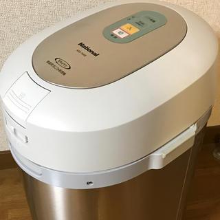 パナソニック(Panasonic)のリサイクラー家庭用生ごみ処理機  MS-N48(生ごみ処理機)