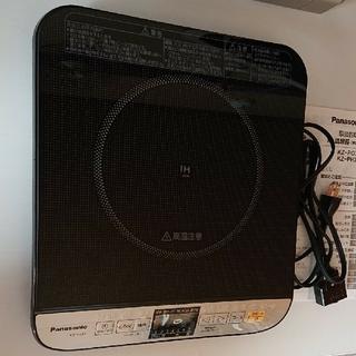 パナソニック(Panasonic)のあいす様☆IHクッキングヒーター パナ  2016年製 (調理機器)