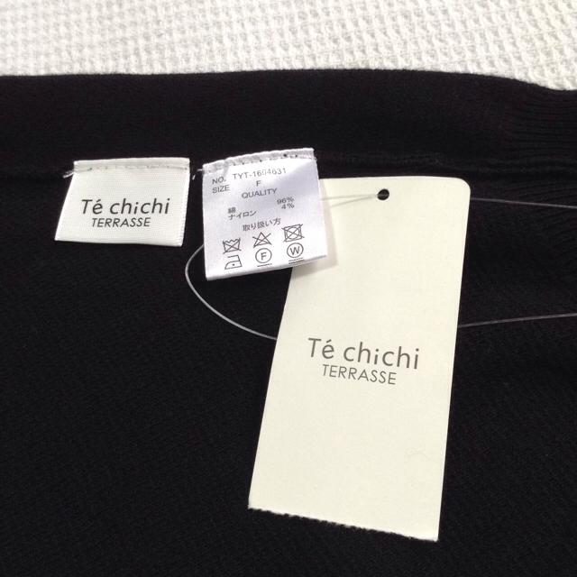 Noble(ノーブル)の新品*Te chichi TERRASSE ドルマン プルオーバー*黒 ブラック レディースのトップス(ニット/セーター)の商品写真