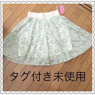 シマムラ(しまむら)のタグ付き未使用。お値下げしました。花柄スカート(ひざ丈スカート)