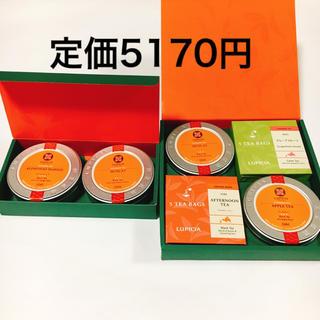 ルピシア(LUPICIA)のルピシア 紅茶 缶入り4点、箱入り2点 定価5170円(茶)