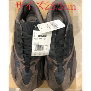 アディダス(adidas)の土日限定価格★YEEZY BOOST 700 【28.5cm】新品未使用(スニーカー)