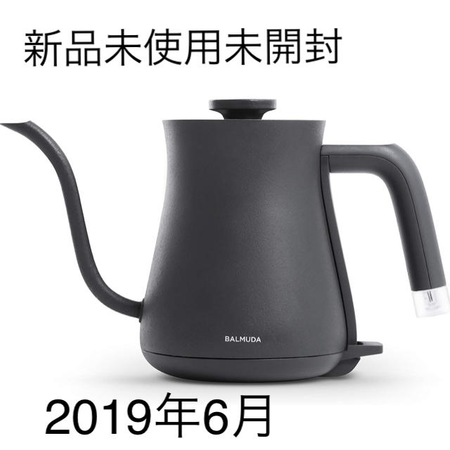 BALMUDA(バルミューダ)のバルミューダ ポット the pot 定価11880円 スマホ/家電/カメラの生活家電(電気ケトル)の商品写真
