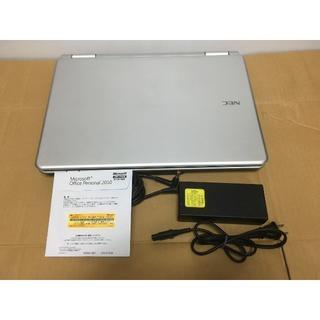 エヌイーシー(NEC)のi5ノートPC Windows10・MSOffice(Word・Excel)(ノートPC)