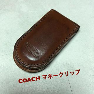 コーチ(COACH)のCOACH  コーチ マネークリップ 使用感有り(マネークリップ)