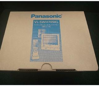 パナソニック(Panasonic)の新品未使用  パナソニック  VL-SWH705KL ドアホン(防犯カメラ)
