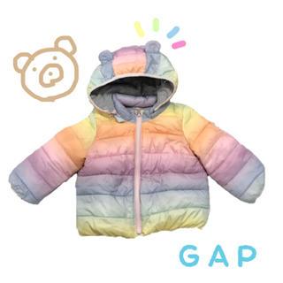 ベビーギャップ(babyGAP)のbaby GAP  レインボーダウン クマ耳 80cm  (ジャケット/コート)