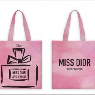 ディオール(Dior)のMISS DIOR ノベルティ バッグ(ノベルティグッズ)