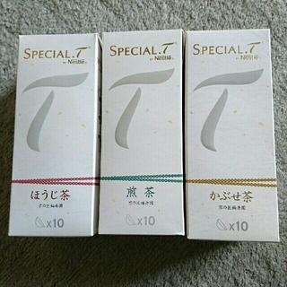 ネスレ(Nestle)の【c様用】スペシャルTカプセル3箱、京の匠福寿園 、オマケつき、(茶)