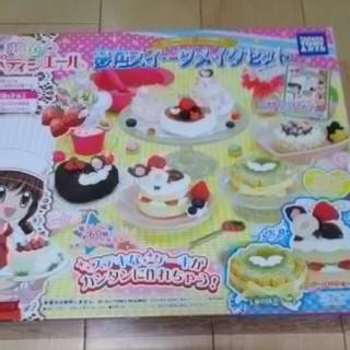 タカラトミー(Takara Tomy)のスイーツメイクセット 2800円 おもちゃ(知育玩具)