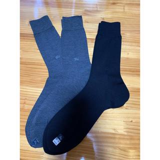 バーバリー(BURBERRY)のバーバリー メンズソックス 靴下 セット(ソックス)