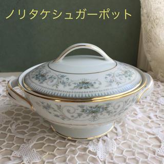 ノリタケ(Noritake)の昭和レトロ ノリタケ シュガーポット2600NOBLE(食器)