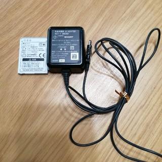 ソフトバンク(Softbank)の電池パック SHBCU1 急速充電器 SHCAA1(バッテリー/充電器)