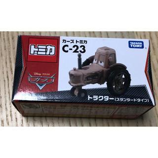 トミカ カーズ c-23 絶版品(ミニカー)