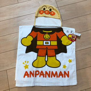 アンパンマン(アンパンマン)のあんぱんまん バスタオル(タオル/バス用品)