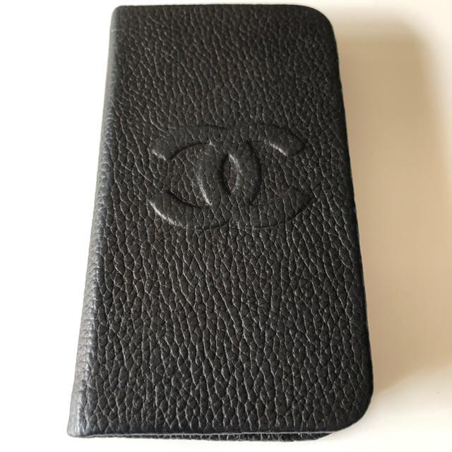 hermes iPhone 11 Pro ケース 人気 / シャネルデザイン iphone8プラスケースの通販