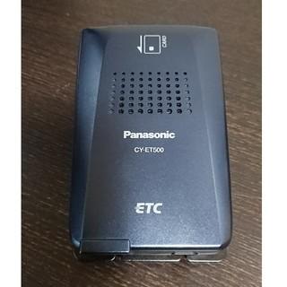 パナソニック(Panasonic)のPanasonic ETC 車載器 CY-ET500D(ETC)