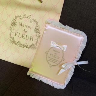 メゾンドフルール(Maison de FLEUR)の新品 Maison de FLEUR マルチケース(母子手帳ケース)