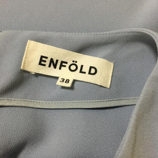 エンフォルド(ENFOLD)のENFOLD ダブルクロスアシンメトリープルオーバー✨(シャツ/ブラウス(長袖/七分))