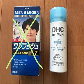 ディーエイチシー(DHC)のDHC薬用スカルプジェットと白髪染セット(スカルプケア)