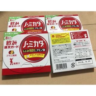 味の素 - 味の素 ノ・ミカタ 32本