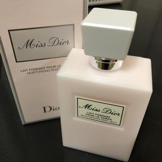 Dior - Dior ボディーミルク 神秘未使用