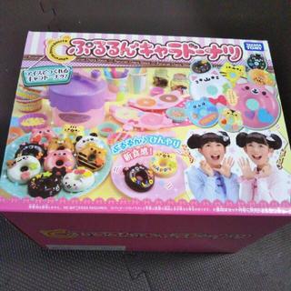 タカラトミー(Takara Tomy)のぷるるんキャラドーナツ(知育玩具)