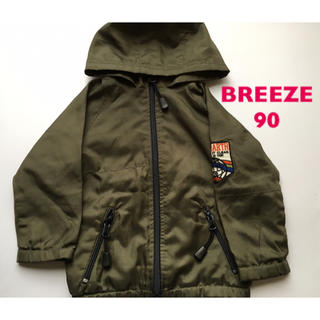 ブリーズ(BREEZE)のブリーズ長袖パーカージャケット 90センチ(ジャケット/上着)
