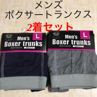 MEN'S ボクサートランクス 2着セット Lサイズ まとめ売り 2枚