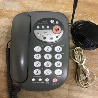 パイオニア(Pioneer)のPioneer 中古電話機(その他 )