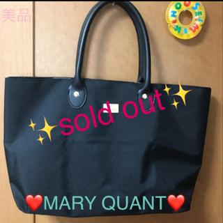 マリークワント(MARY QUANT)の❤️ロンシャン♡マリークワント♡トートバック❤️(トートバッグ)