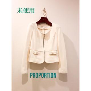 プロポーション(PROPORTION)のProportion プロポーション 上品ノーカラージャケット(ノーカラージャケット)