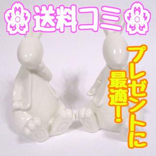 【新品】陶器製の夫婦ペアうさぎのオブジェ【送料込み】(置物)