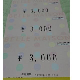 ベルメゾン(ベルメゾン)のベルメゾン お買い物券 30000円分 3000円×10枚 クーポン(ショッピング)