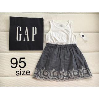ベビーギャップ(babyGAP)の新品▪️babygap スカラップワンピース♡95 アイレット(ワンピース)