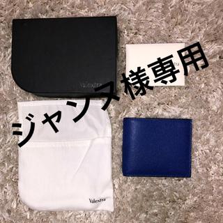 ヴァレクストラ(Valextra)の新品未使用 VALEXTRA 財布(折り財布)