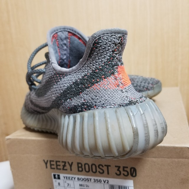 adidas - yeezy boost 350 v2 beluga 1