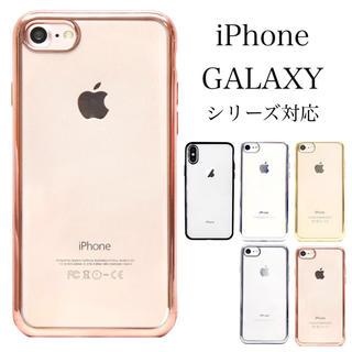 cf24e83bdb iPhoneケース GALAXYケース TPU クリアケース ソフトケース(iPhoneケース)