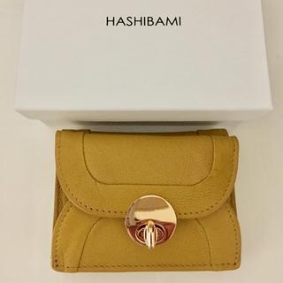 ビューティアンドユースユナイテッドアローズ(BEAUTY&YOUTH UNITED ARROWS)の【新品・未使用】Hashibami フラップスクエア レザーミニウォレット(財布)