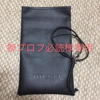 ディーゼル(DIESEL)のDIESEL🌸 プレゼント 袋(ショップ袋)