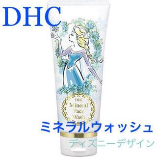 ディーエイチシー(DHC)の新品 DHC ミネラル フェイス ウォッシュ エルサ 洗顔 100g(洗顔料)