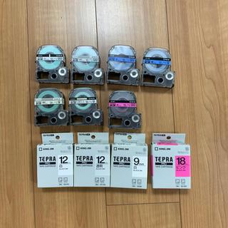 キングジム - キングジム  テプラテープ 各種