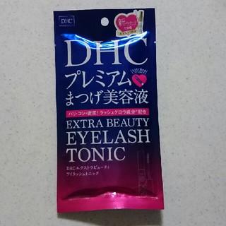 ディーエイチシー(DHC)の新品 DHC エクストラビューティアイラッシュトニック まつげ美容液 (まつ毛美容液)
