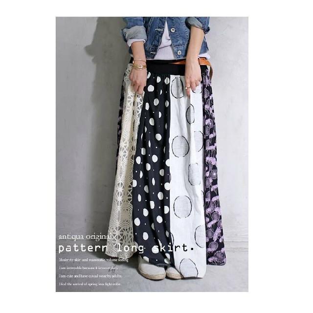 antiqua(アンティカ)のantiqua 切替ロングスカート レディースのスカート(ロングスカート)の商品写真